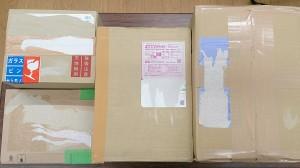 【12/25】東京、大阪、神奈川より箱到着しています。