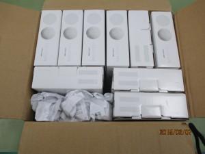【2/7~2/9】各15県より26箱到着しました。