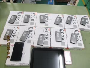 【2/10】本日各14県より25箱到着しております。