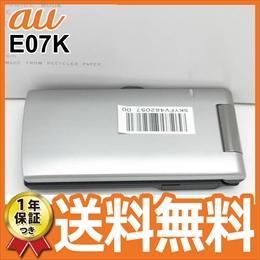 au E07K