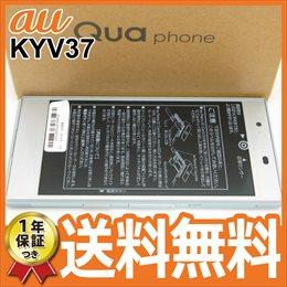 au KYV37 Qua phone