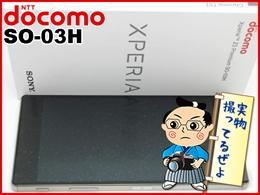 docomo SO-03H Xperia