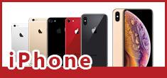 携帯市場のiPhone
