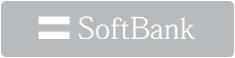 携帯市場のソフトバンク